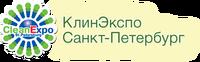 """ООО """"Габарит"""" приняло участие в международной выставке КлинЭкспо в Санкт-Петербурге"""